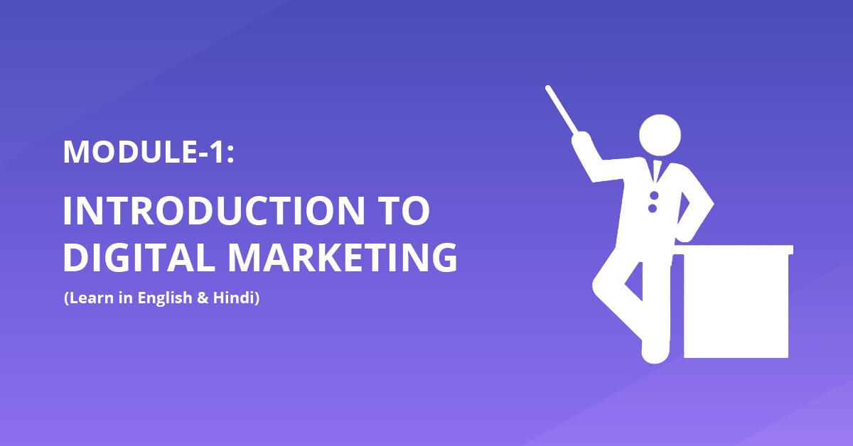 Introduction To Digital Marketing | Digital Chandan Thakur