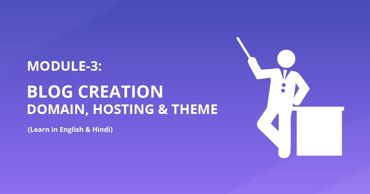 How To Start A Blog with Domain, Hosting & Theme | Digital Chandan Thakur