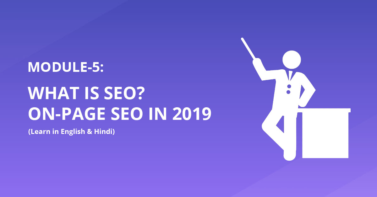 What is SEO Search Engine Optimization | Digital Chandan Thakur